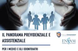 Il Panorama previdenziale e assistenziale per i medici: il 14 Dicembre a Campobasso